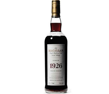 14377-04-macallan-fine-and-rare-1926-expensive-drinks-550x600