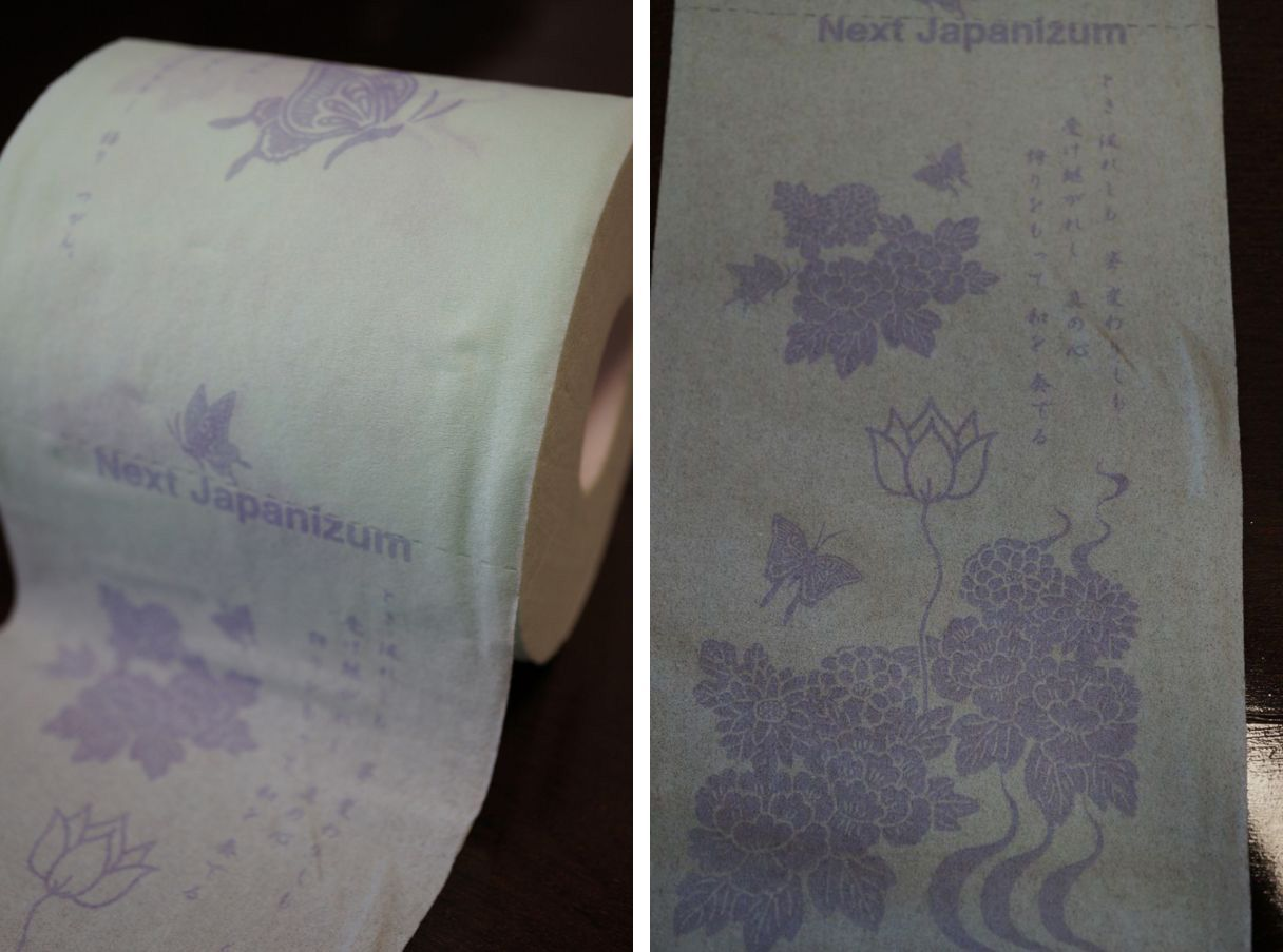Japan Has The Most Expensive Roll Of Toilet Paper Therichest