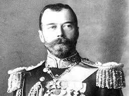 Nikolai Alexandrovich Romanov Net Worth