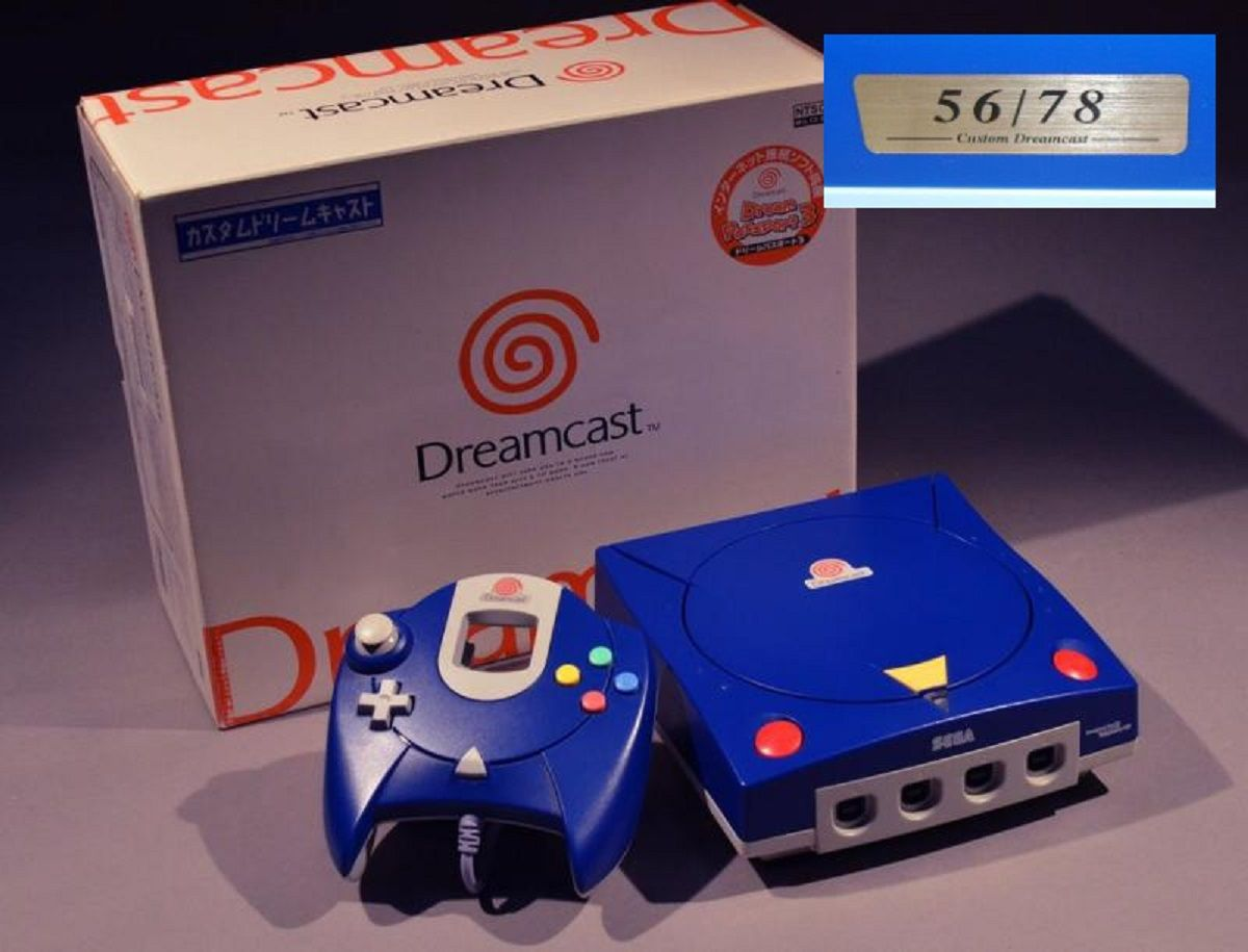 The 12 most expensive limited edition game consoles ever sold