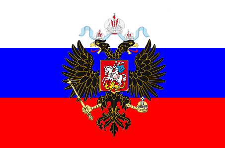 Russian_Flag_1_(Nat._1848)