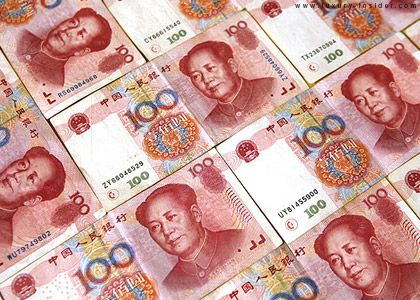 Top 11 Richest People in China
