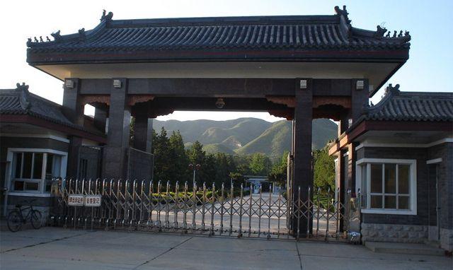 qincheng-prison
